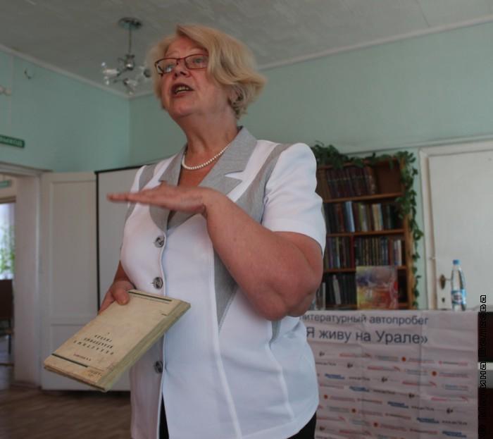 Наталья Шмидт с лекцией о южноуральской литературе