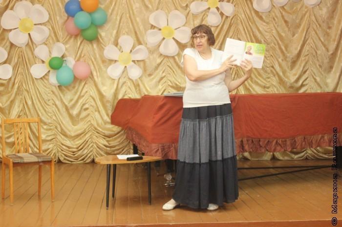 Марина Волкова на Читательском марафоне в Кизильском