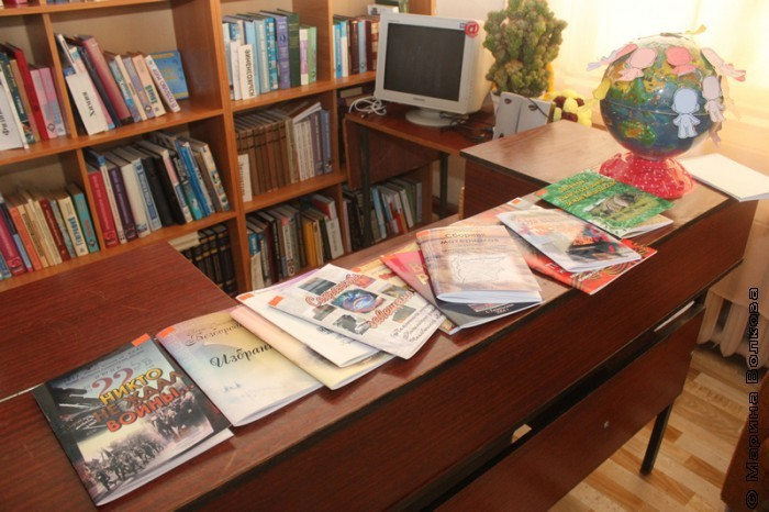 Книги, изданные в Кизильском