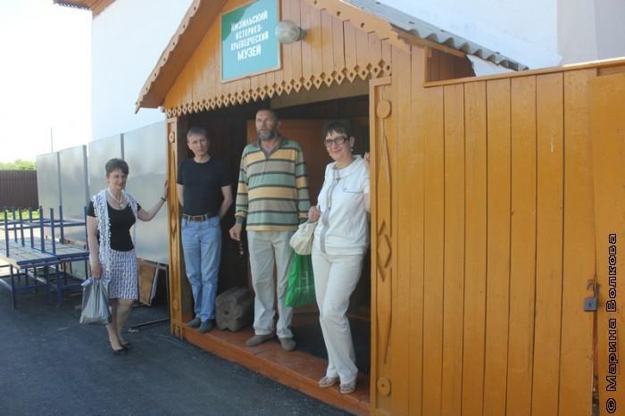 Кизильский историко-краеведческий музей