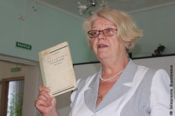 Наталья Шмидт с книгой Николая Пиксанова