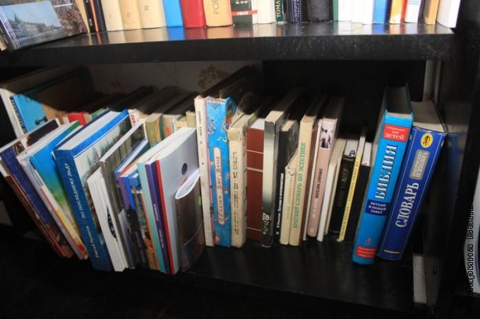 Книги Яниса Грантса