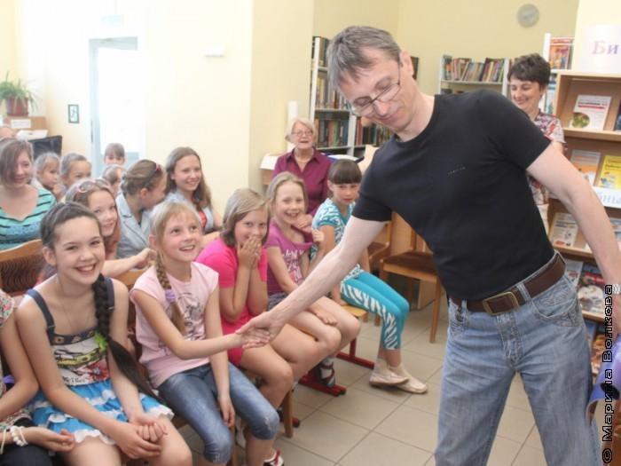 Школьники Магнитогорска