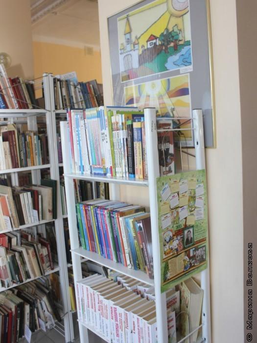 Библиотека № 3 Магнитогорска