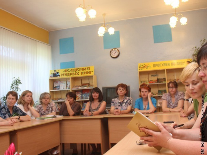 Семинар для библиотекарей Магнитогорска