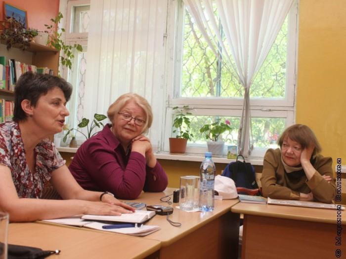 Ирина Аргутина на семинаре библиотекарей Магнитогорска