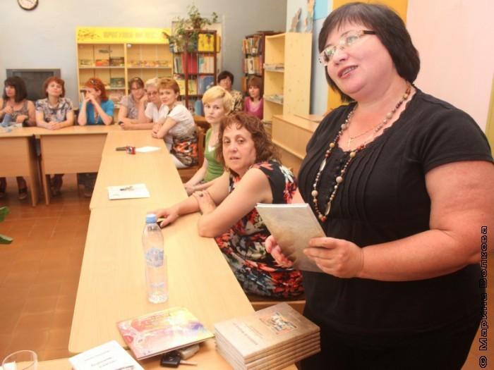 Галина Анатольевна Бубнова