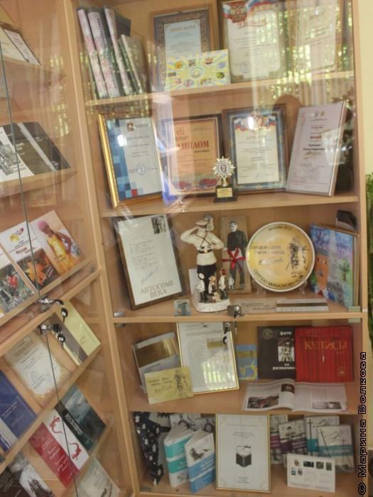 В библиотеке имени С.В.Михалкова, Магнитогорск
