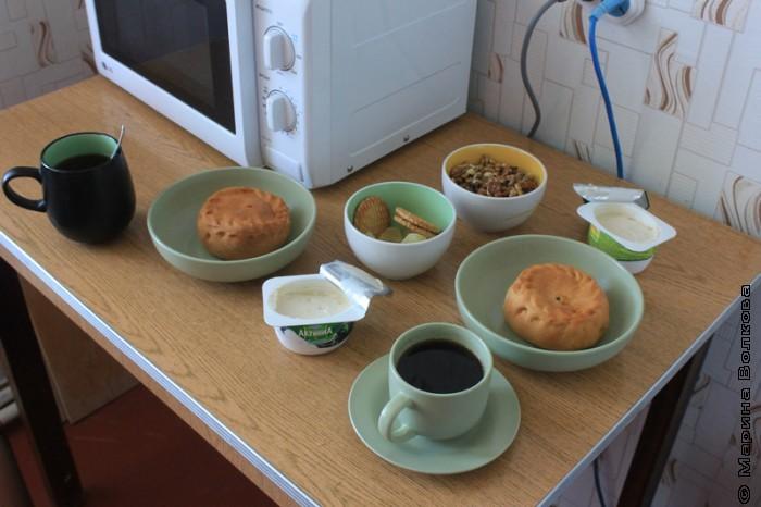Завтрак блогера