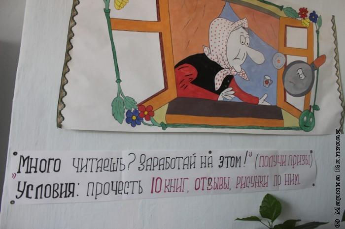 Как заработать в Усть-Багаряке?