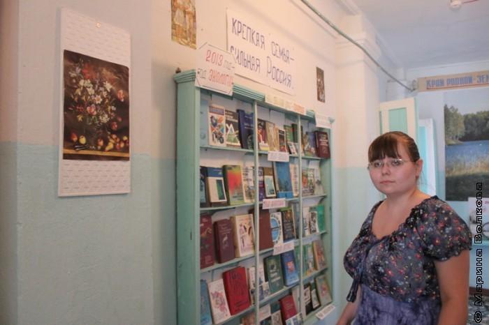 Римма Аглиуллина в библиотеке Усть-Багаряка