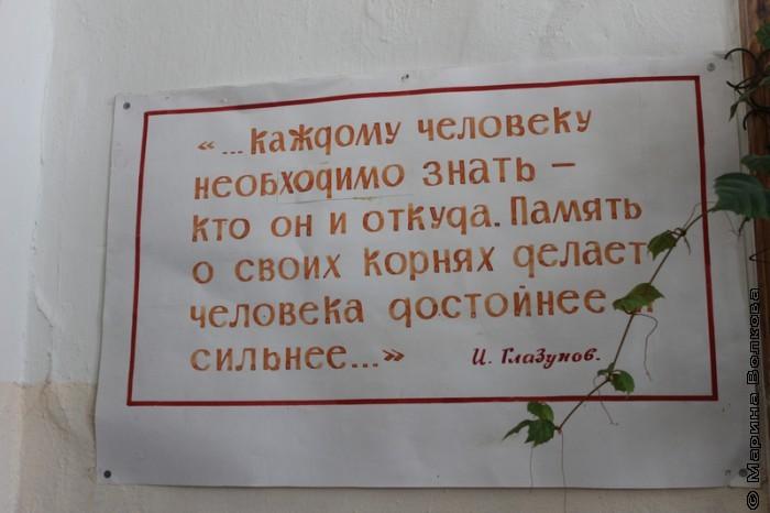Библиотека Усть-Багаряка