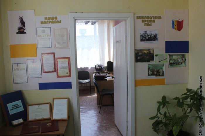 """МУК """"Межпоселенческая библиотека"""" Уйского муниципального района"""