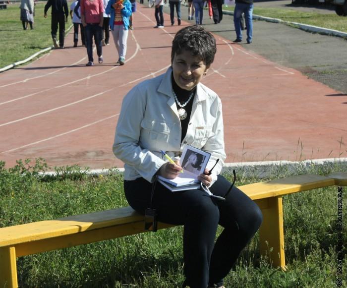 Ирина Аргутина в Уйском