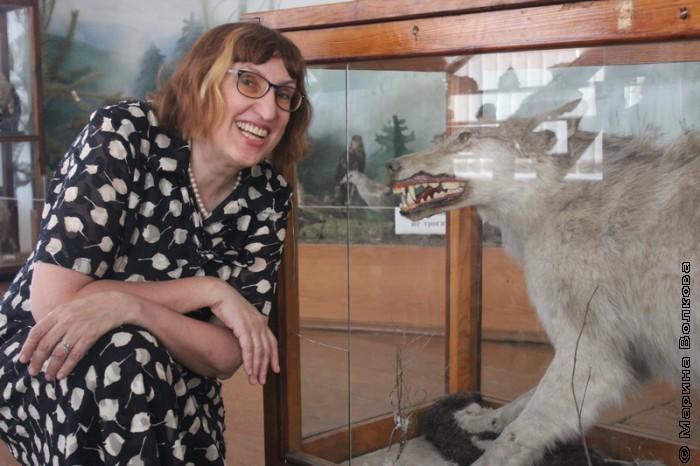 Марина Волкова и волк