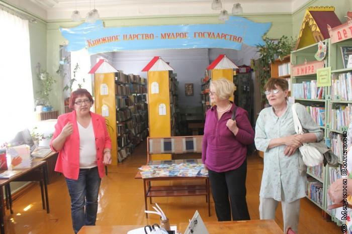 В детской библиотеке Верхнеуральска