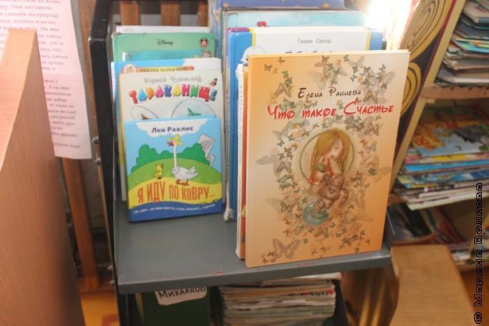 Книги южноуральских писателей