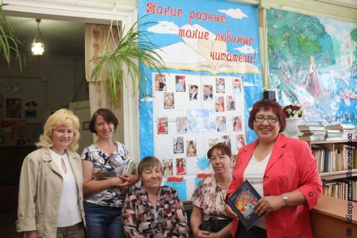Библиотекари детской библиотеки Верхнеуральска