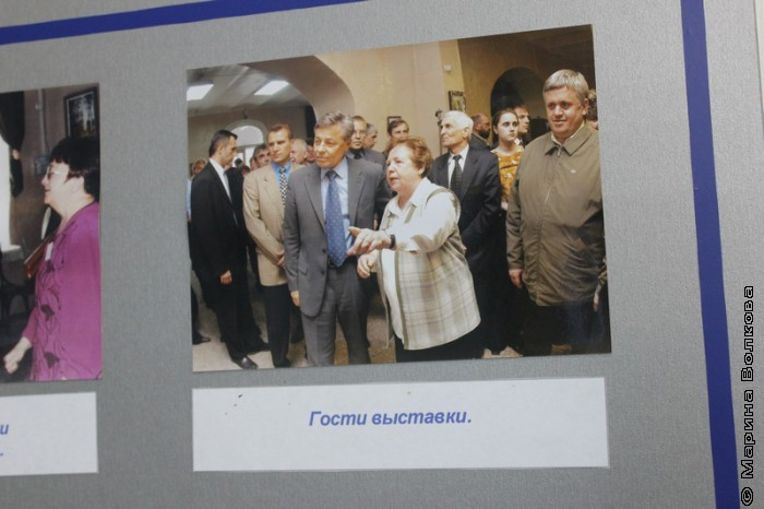 Фото с Надеждой Капитоновой в музее Верхнеуральска