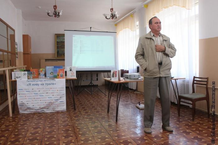 Докшин Анатолий Яковлевич