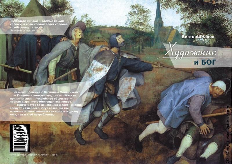 Типография издательства Марины Волковой