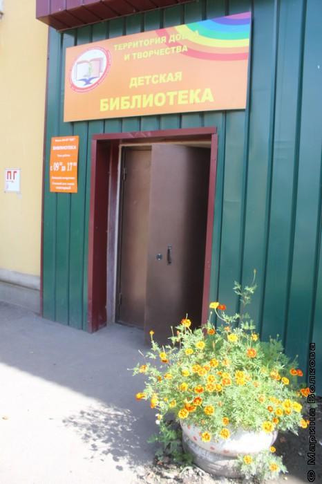 Библиотека в поселке Горняк Копейского городского округа