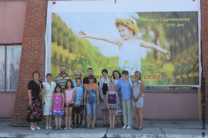 У Дома культуры Сыртинского