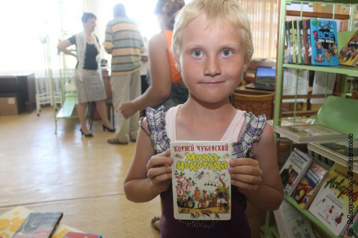 В библиотеке Сыртинского