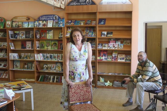 Людмила Богдановская  в библиотеке Сыртинского