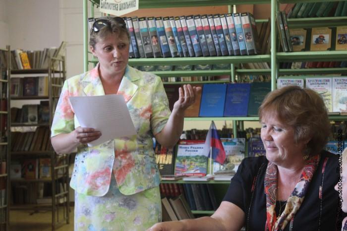Библиотека в Сыртинском