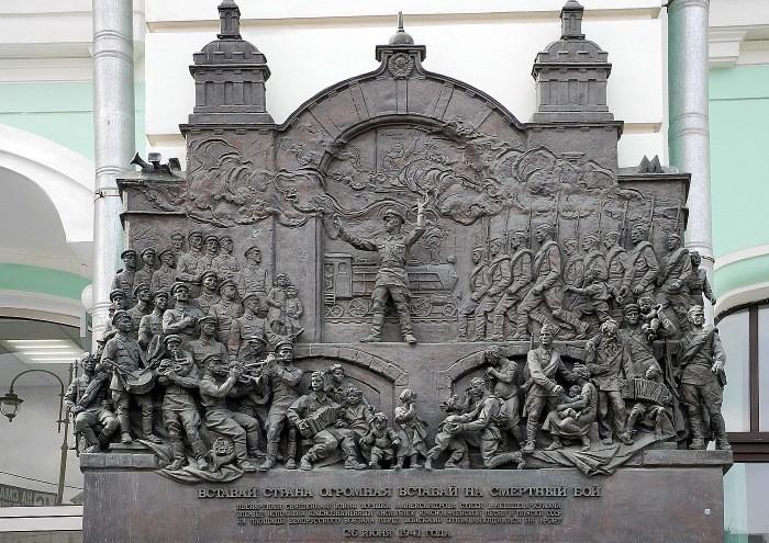 Памятник песне