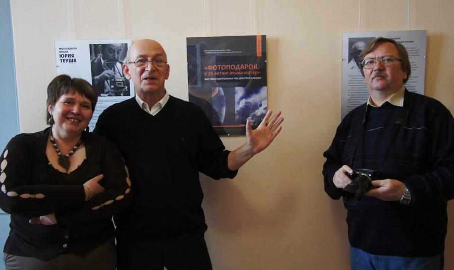 фото А. Баскакова с выставки Дмитрия Алешко
