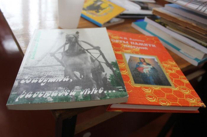 Библиотека и ее окрестности