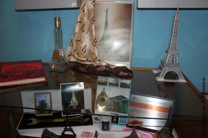 Музей Парижа