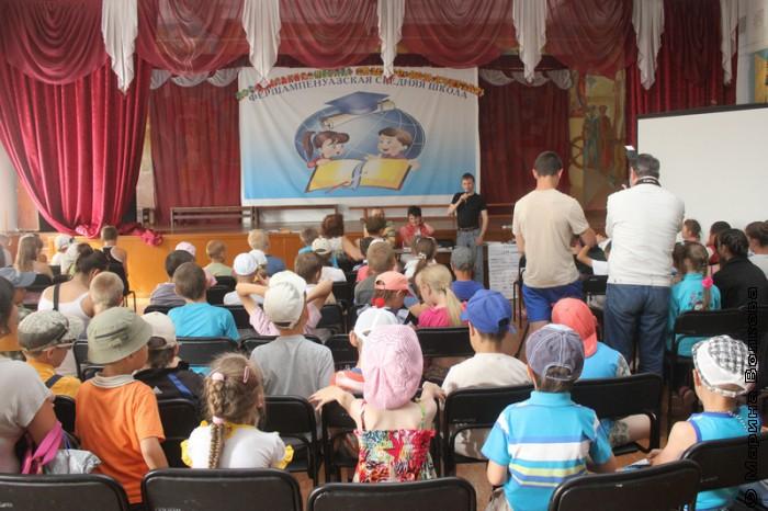 Читательский марафон в Фершампенуазе