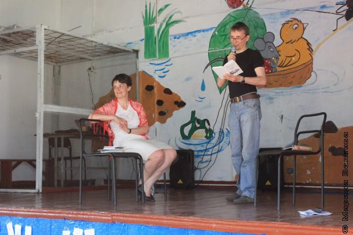 Ирина Аргутина и Михаил Придворов