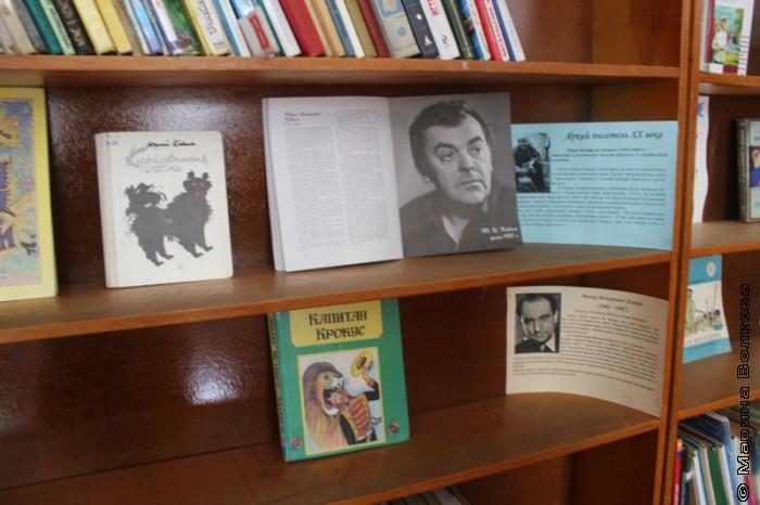 Библиотека Фершампенуаза