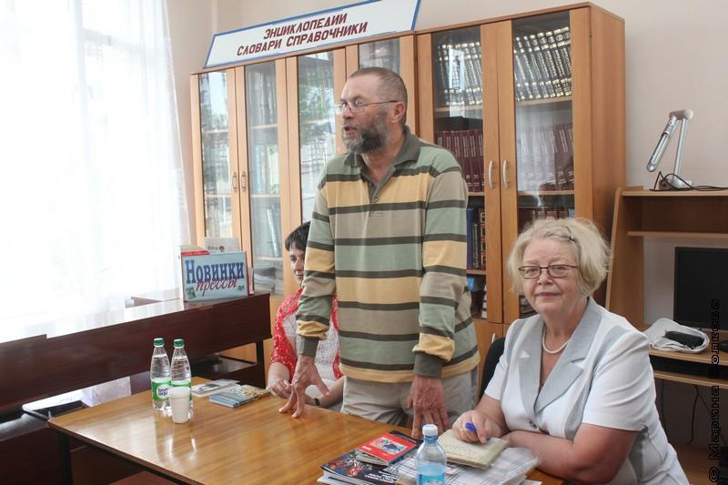 Ирина Аргутина, Сергей Поляков и Наталья Шмидт на встрече с читателями