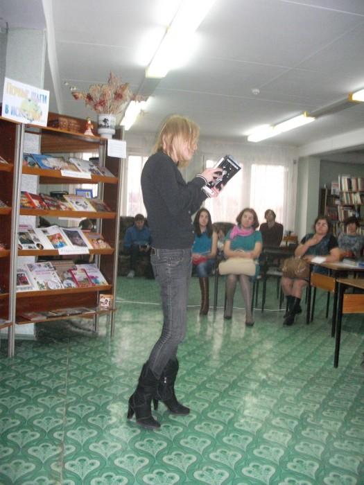 Первый фестиваль поэзии Поволжья