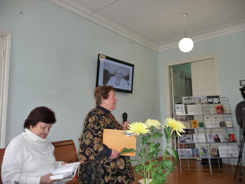 Надежда Капитонова на презентации книги в Оренбурге