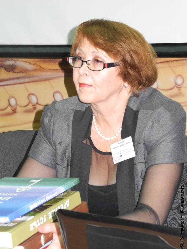 Александра Базаева