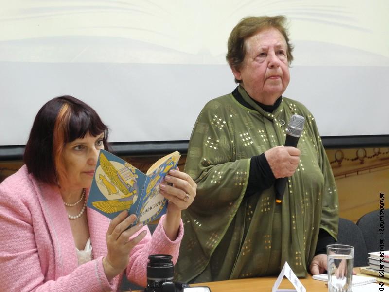 Марина Волкова и Надежда Капитонова