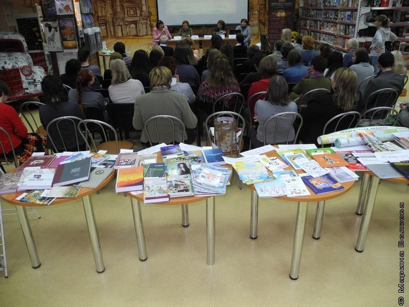 Выставка лучших книг Южного Урала
