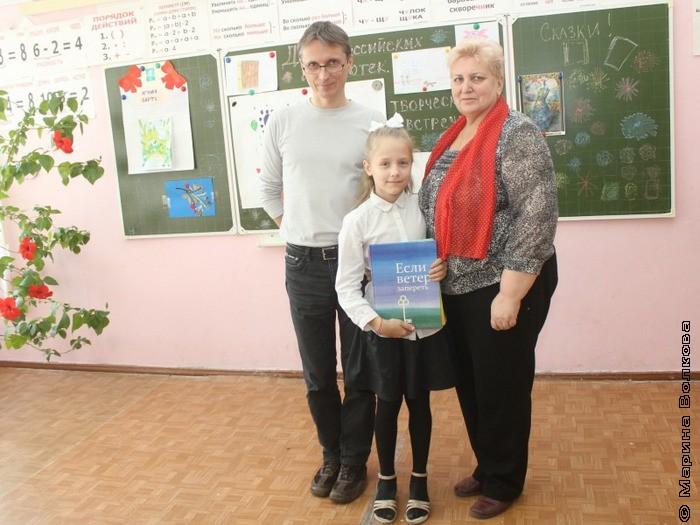 Калинина Антонина Алексеевна С Михаилом Придворовым и читательницей