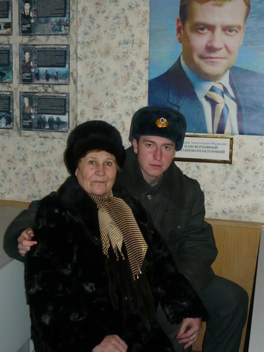 С внуком Александром