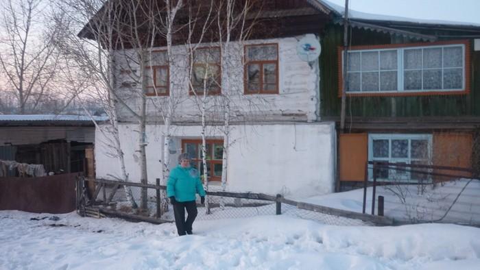 Возле своего дома с. Вандышевка