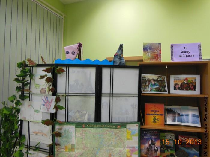 Перчаточные куклы Коляба и Моляба отправляются с ребятами в путешествие по Челябинской области