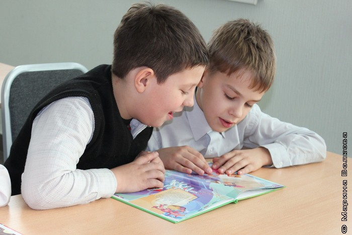 Дети  читают книги Риммы Дышаленковой
