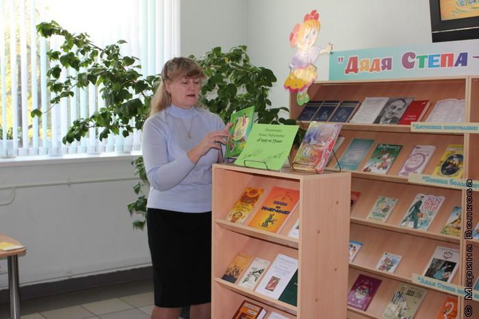Новые детские книги Р.Дышаленковой на книжной выставке