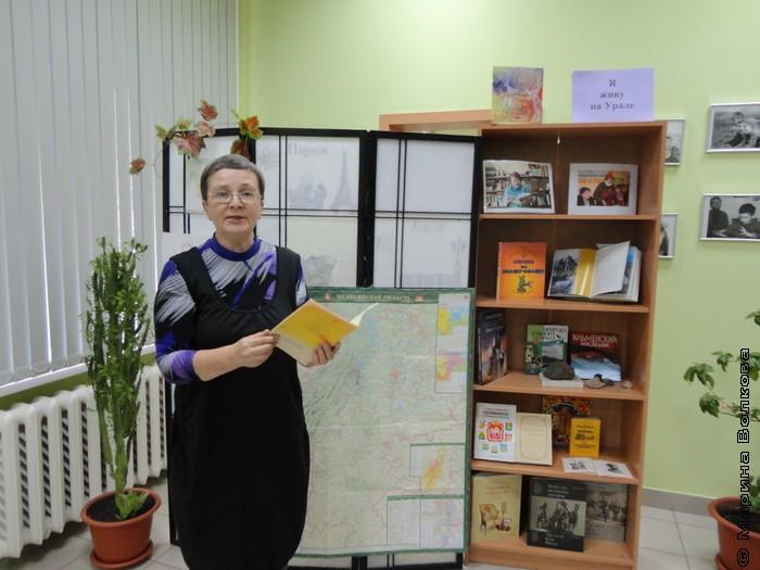 Библиотекарь Любовь Александровна Обухова заинтересовала ребят рассказом о книгах Р. Дышаленковой